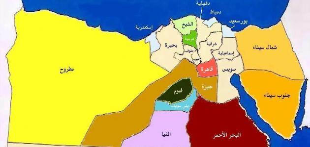 عدد محافظات مصر موقع مصادر