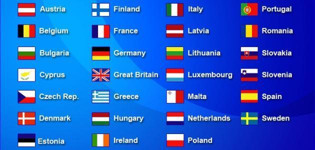 أسماء الدول الأوربية موقع مصادر