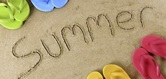 كيف تقضي الإجازة الصيفية موقع مصادر