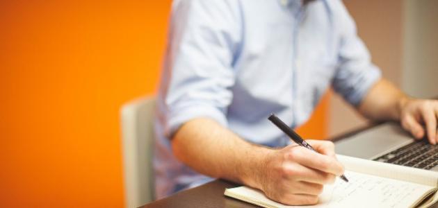 كيفية كتابة تقرير صحفي