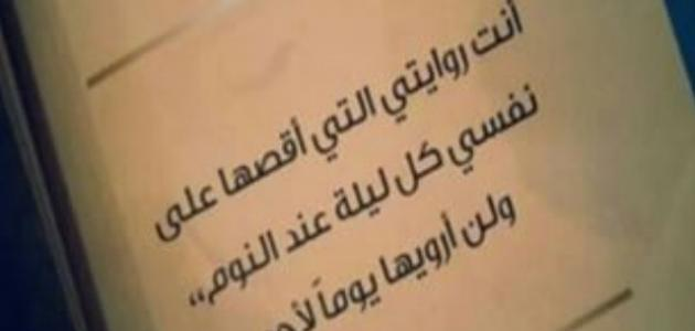 خواطر عتاب حزينة موقع مصادر 8