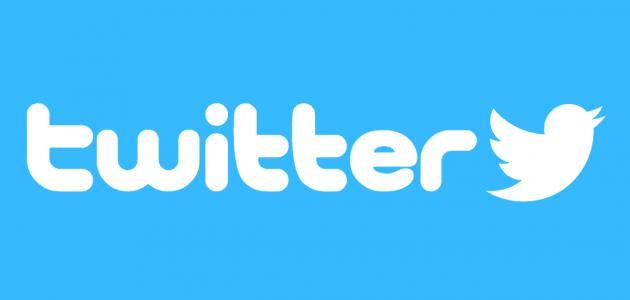 كيفية إنشاء حساب على تويتر موقع مصادر