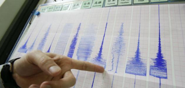 وحدة قياس قوة الزلازل موقع مصادر