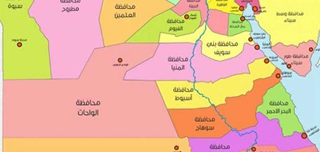 ما هو عدد محافظات مصر موقع مصادر