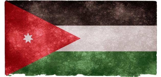 ما عاصمة الأردن موقع مصادر