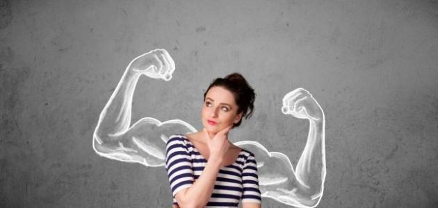 كيف تبني شخصية قوية وإيجابية