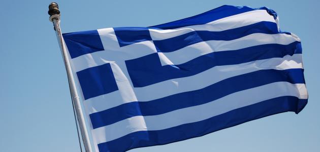 ما هي عاصمة اليونان موقع مصادر