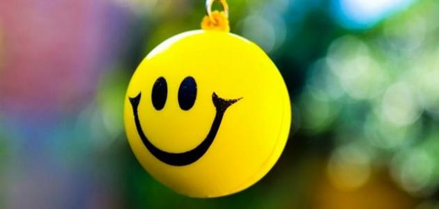كيف تجد السعادة الحقيقية