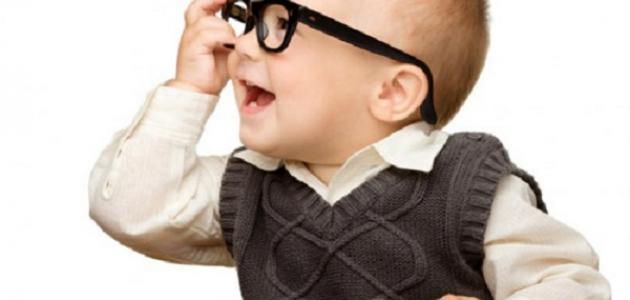 كيف اجعل طفلي ذكيا
