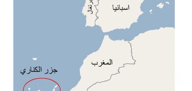 أين تقع جزر الكناري موقع مصادر