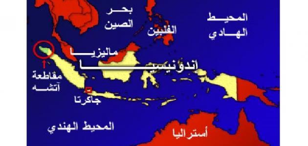 أين تقع إندونيسيا موقع مصادر