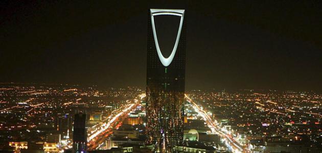 أين تقع مدينة الرياض موقع مصادر