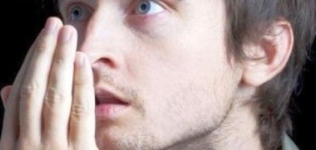 ما هي أسباب رائحة الفم