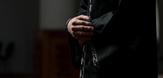 كيفية أداء الصلاة