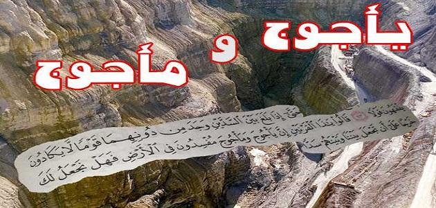 عالم أردني يكشف مكان سد 12