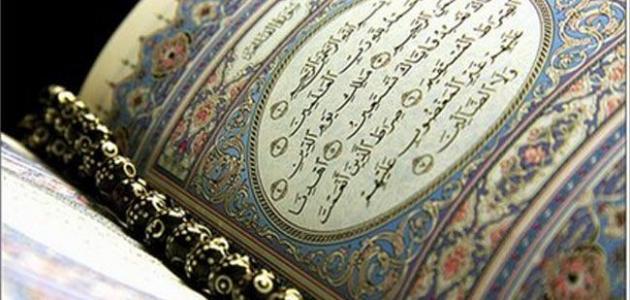 كم عدد الأنبياء والرسل الذين ذكروا في القرآن الكريم