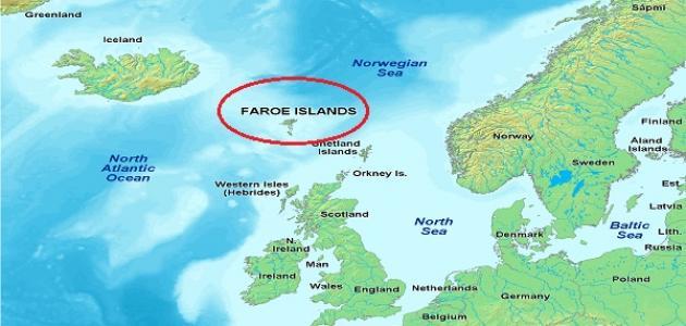 أين تقع جزر فارو موقع مصادر
