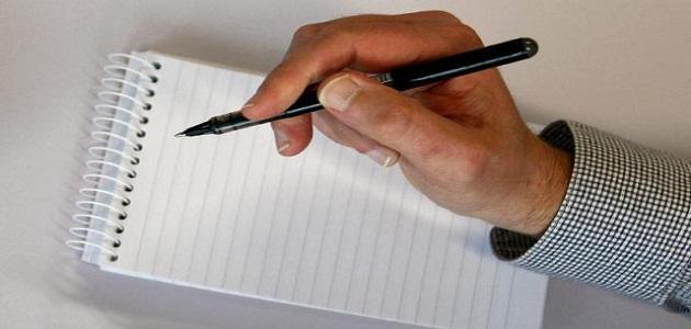 كيف أكتب مقال شخصي
