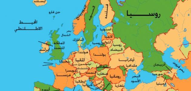 من دول أوروبا الغربية موقع مصادر