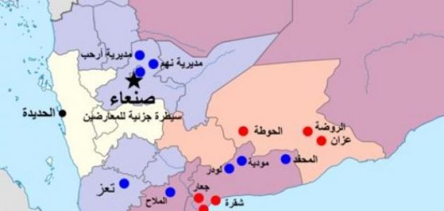 أين تقع زنجبار اليمن موقع مصادر