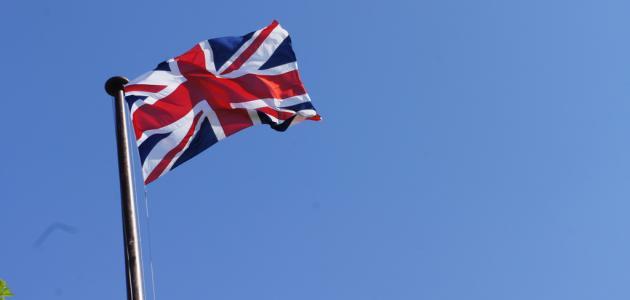 ما هي عاصمة لندن موقع مصادر