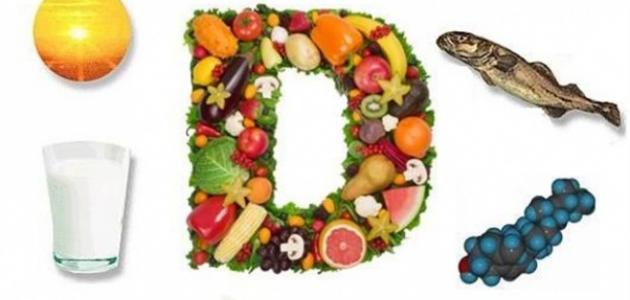 ماذا ينتج عن نقص فيتامين د