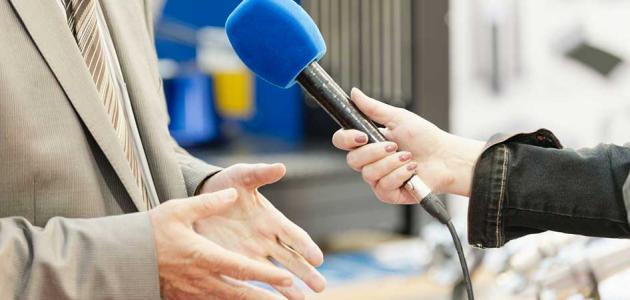 ما هو الخبر الصحفي