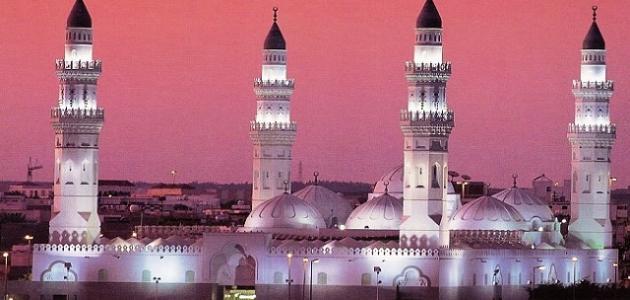 أين يوجد مسجد قباء