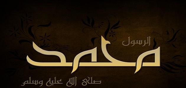 زواج النبي من عائشة