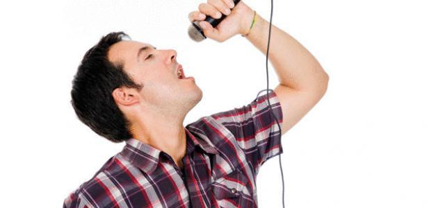 كيف أدرب صوتي على الغناء
