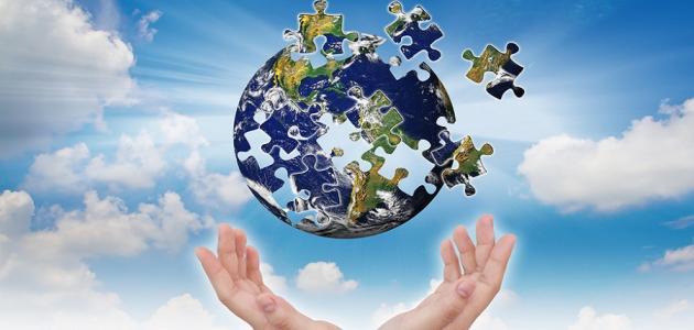 النظام العالمي: قراءة تاريخية معاصرة
