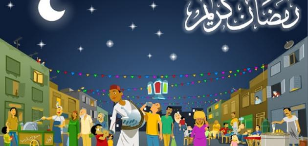 أسئلة صحية هامة خلال شهر رمضان موقع مصادر
