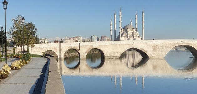 محافظة جوروم التركية
