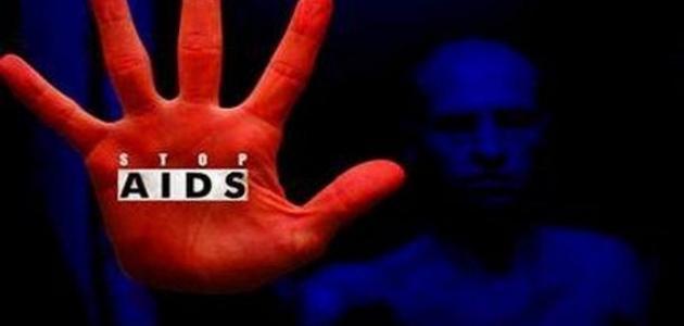 كيف يكتشف مرض الايدز
