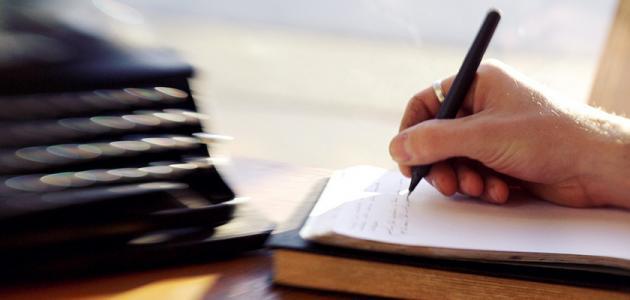أهمية الكتابة