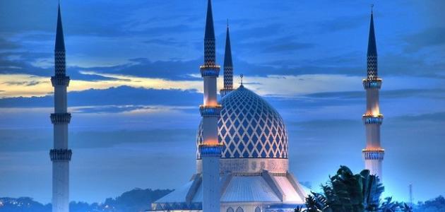 أين يقع المسجد الأزرق موقع مصادر