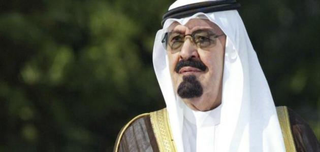 نبذة مختصرة عن الملك عبدالله موقع مصادر