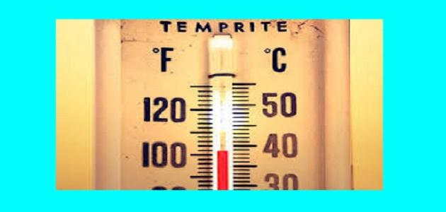 كيف تحول درجة الحرارة من فهرنهايت إلى مئوية