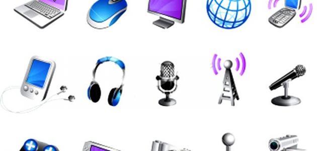 أنواع وسائل الاتصال موقع مصادر