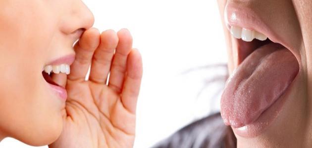 وصفات للتخلص من رائحة الفم الكريهة نهائياً