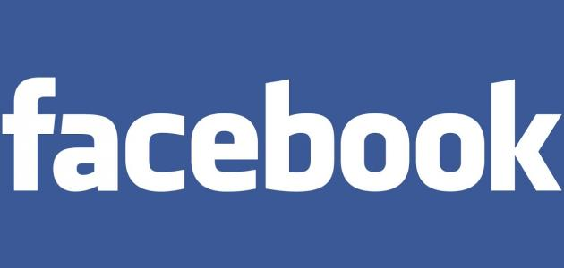 إنشاء حساب في فيسبوك