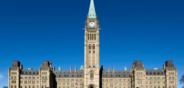 معلومات عامة عن كندا موقع مصادر