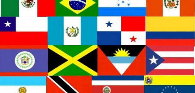 دول أمريكا اللاتينية موقع مصادر