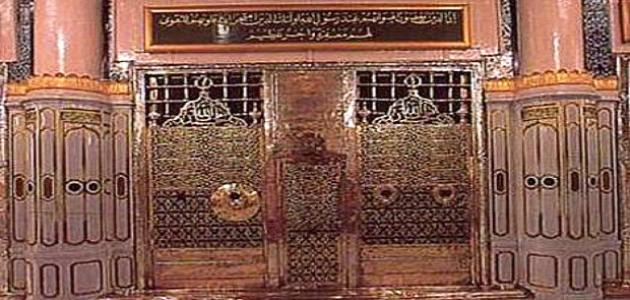 أين قبر عمر بن الخطاب