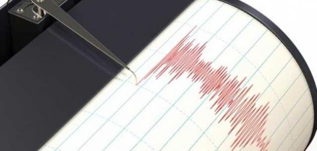 طريقة قياس قوة الزلازل موقع مصادر