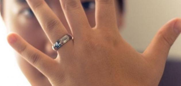 أين يضع الرجل خاتم الخطوبة
