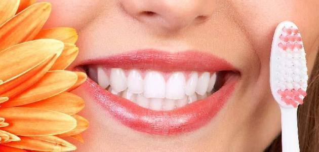 إزالة صفار الأسنان