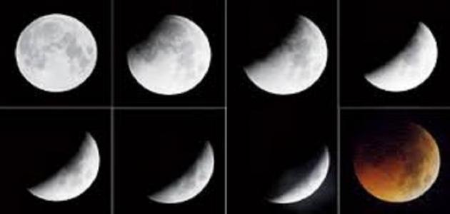 خواص القمر وتأثيراته