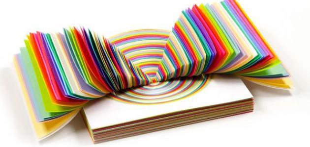 طريقة عمل أشكال بالورق الملون