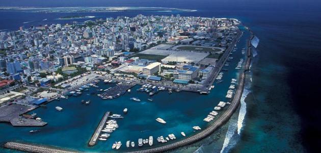 ما هي عاصمة جزر المالديف موقع مصادر